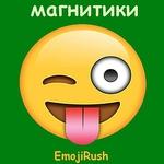 Emojirush - Ярмарка Мастеров - ручная работа, handmade