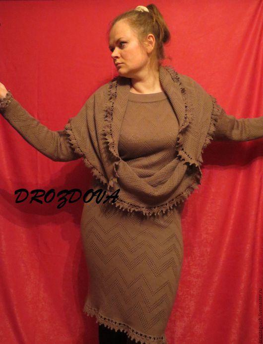 Платья ручной работы. Ярмарка Мастеров - ручная работа. Купить платье вязаное. Handmade. Кремовый, Машинное вязание, трикотажная пряжа