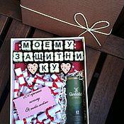 Подарки к праздникам ручной работы. Ярмарка Мастеров - ручная работа Подарок мужу. Handmade.