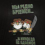 """Одежда ручной работы. Ярмарка Мастеров - ручная работа футболка с надписью """"Мы редко бреемся и никогда не сдаёмся"""". Handmade."""