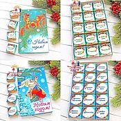 более подарок конфеты ретро открытка один алтайский