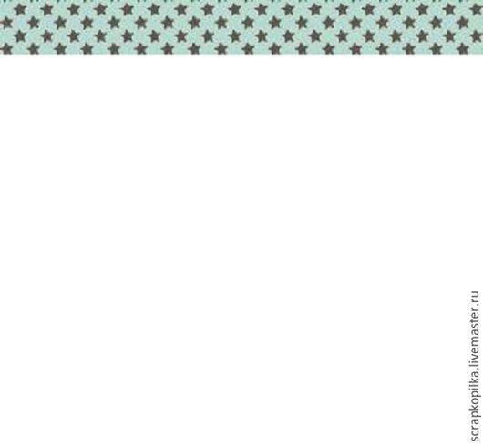 Открытки и скрапбукинг ручной работы. Ярмарка Мастеров - ручная работа. Купить Бумажный скотч с принтом. День за днём. Звёздочки 15мм х 8м. Handmade.