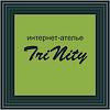интернет-ателье TriNity - Ярмарка Мастеров - ручная работа, handmade