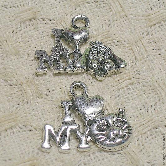 подвеска металлическая «Я люблю свою…», 19 х 15 мм, цинковый сплав, цвет серебро, 1 шт