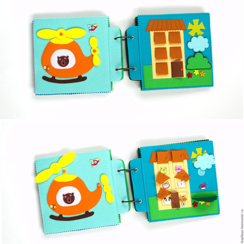Детские книжки развивалки мастер класс