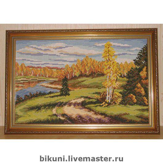 Пейзаж ручной работы. Ярмарка Мастеров - ручная работа. Купить Осень золотая.  Вышитый вручную гобелен. 75 Х 52 см.. Handmade.
