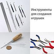 Инструменты для кукол и игрушек ручной работы. Ярмарка Мастеров - ручная работа Инструменты для создания мишек и кукол. Handmade.