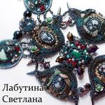 Лабутина Светлана (labutinasveta) - Ярмарка Мастеров - ручная работа, handmade