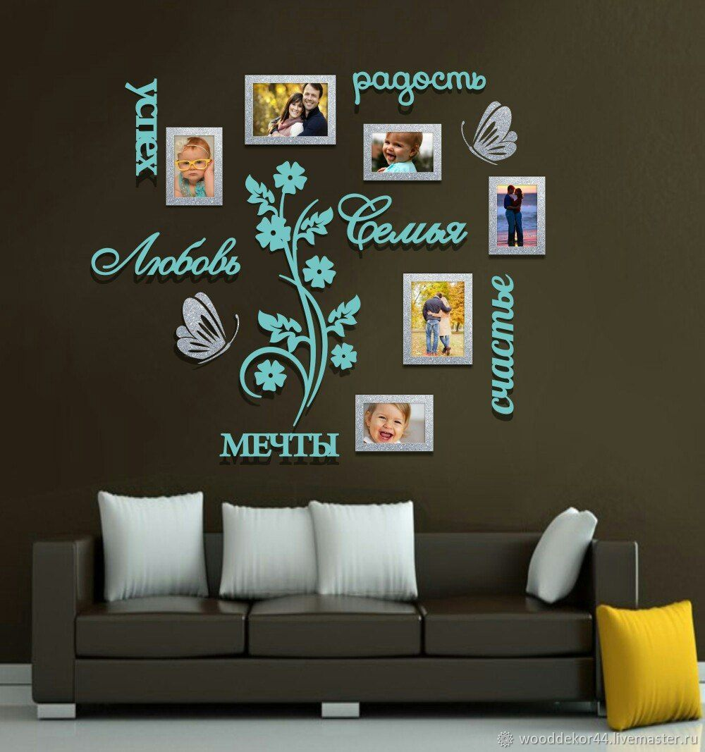 Wall composition of the words, frames and decor, Interior elements, Kostroma,  Фото №1