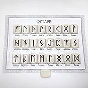 Фен-шуй и эзотерика handmade. Livemaster - original item Set of Scandinavian runes. Handmade.