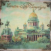 Канцелярские товары handmade. Livemaster - original item Photo albums: Photo Album Saint Petersburg. Handmade.