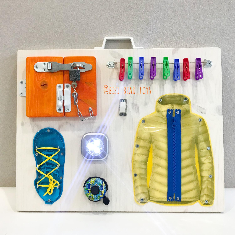Бизиборд с желтой курткой, Бизиборды, Саратов,  Фото №1