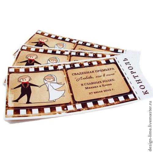 """Свадебные аксессуары ручной работы. Ярмарка Мастеров - ручная работа. Купить Приглашение на свадьбу """"Билет"""". Handmade. Бежевый, ретро"""