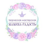 Полина Южакова - Ярмарка Мастеров - ручная работа, handmade