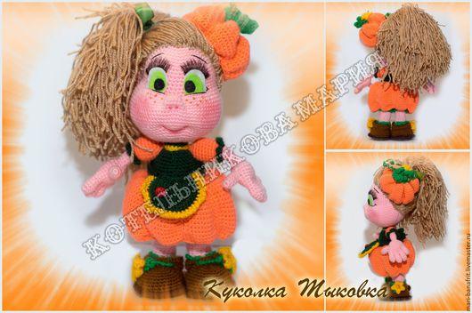 Человечки ручной работы. Ярмарка Мастеров - ручная работа. Купить Куколка Тыковка. Handmade. Оранжевый, подарок девушке, интерьерная кукла