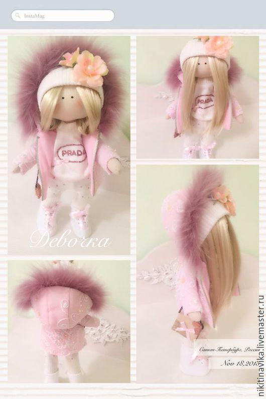 Куклы тыквоголовки ручной работы. Ярмарка Мастеров - ручная работа. Купить Куколка Prada. Handmade. Кукла ручной работы, кукла
