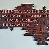 Часы классические ручной работы. Ярмарка Мастеров - ручная работа Деревянные часы, серия Река времени-2. Handmade.