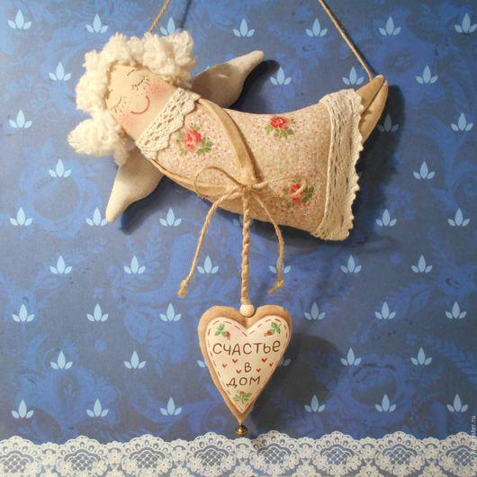 """Ароматизированные куклы ручной работы. Ярмарка Мастеров - ручная работа. Купить Ангел-подвеска """"Счастье в дом"""". Handmade. Бежевый"""