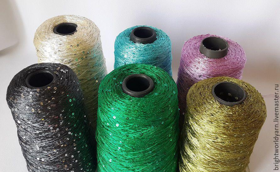 Купить пряжа с пайетками - пряжа, пряжа для вязания, пряжа д.