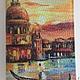 Обложки ручной работы. Кожаная обложка для паспорта Закат в Венеции. Simcha handmade - кожаные обложки. Интернет-магазин Ярмарка Мастеров.