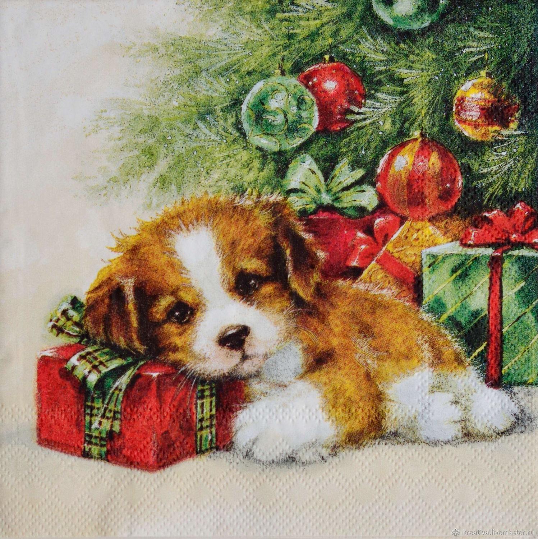 проливов новогодние собачки картинки для декупажа означает