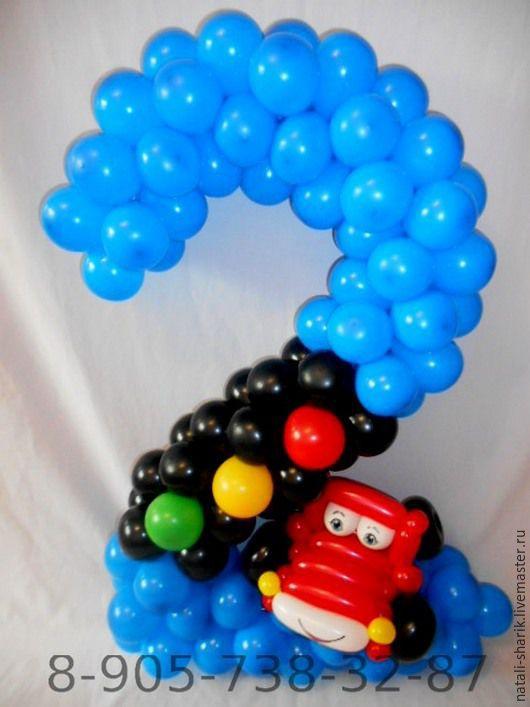 Праздничная атрибутика ручной работы. Ярмарка Мастеров - ручная работа. Купить Цифра два из воздушных шаров с Маквином.. Handmade. Мальчик