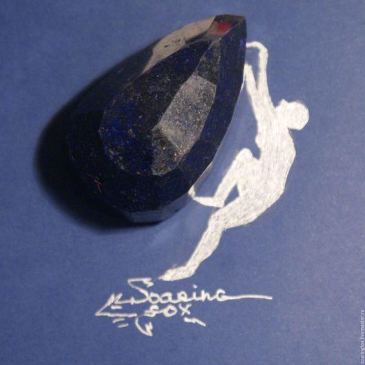 Натульный сапфир, крупный природный сапфир, сапфир синий