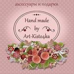 Аксессуары и подарки (art-kisto4ka) - Ярмарка Мастеров - ручная работа, handmade