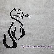 """Для дома и интерьера ручной работы. Ярмарка Мастеров - ручная работа Рулонная штора """"Кошка, которая любит гулять сама по себе"""". Handmade."""