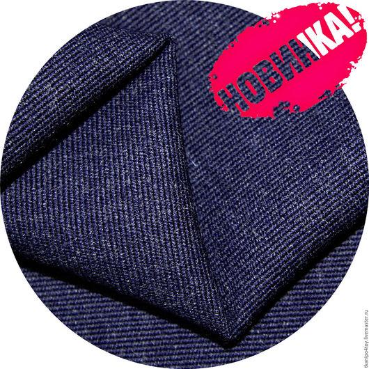 Шитье ручной работы. Ярмарка Мастеров - ручная работа. Купить Костюмная ткань SZV-1/8. Handmade. Купить ткани, джинса