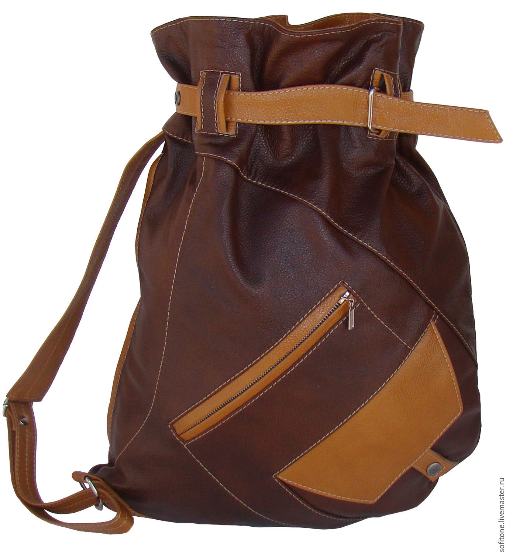 Рюкзаки мешок недорогие турист.рюкзаки в краснодаре