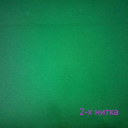 """Шитье ручной работы. Ярмарка Мастеров - ручная работа. Купить Кашкорсе 2-х нитка """"Зеленая трава"""". Handmade. Кашкорсе"""
