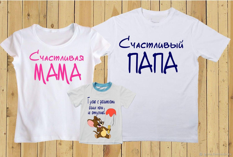Картинки с надписями мама двоих детей, надписями