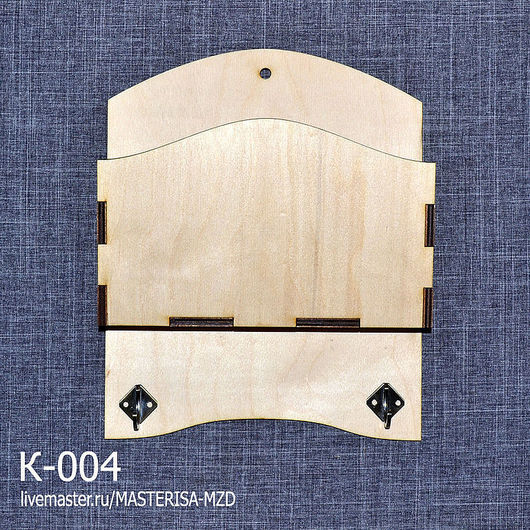 К-004. Ключница с карманом.