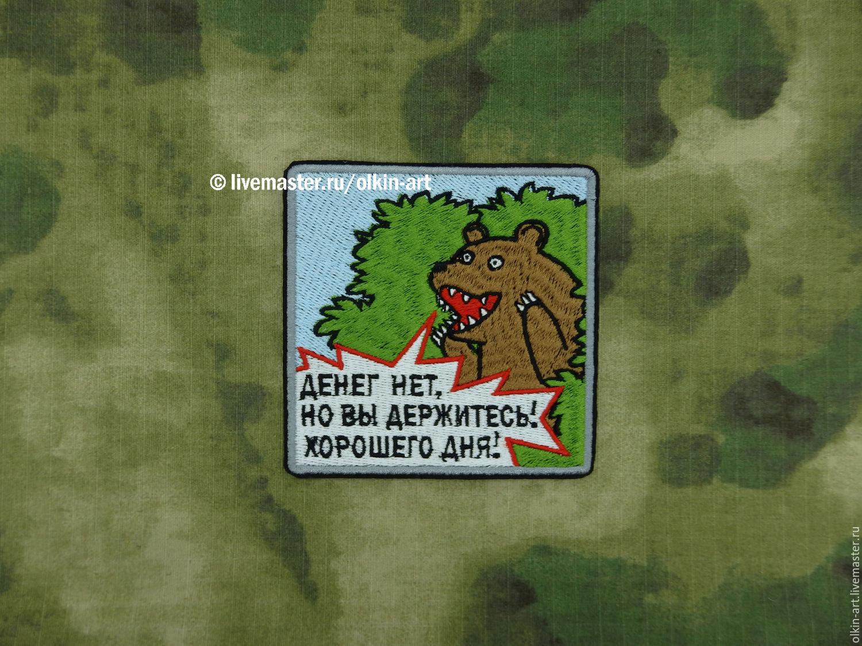 Пропутинским байкерам не дали грант президента РФ - Цензор.НЕТ 1985