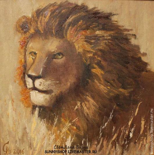 """Животные ручной работы. Ярмарка Мастеров - ручная работа. Купить Картина маслом """"Лев - царь зверей""""  подарок мужчине. Handmade."""
