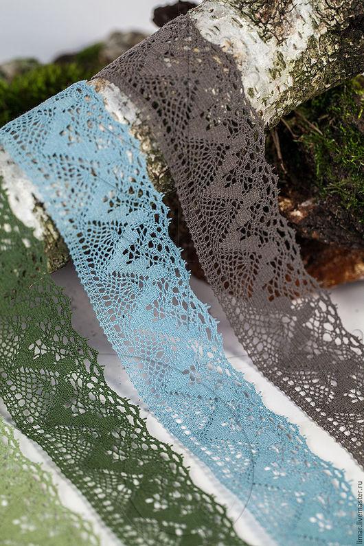 """Шитье ручной работы. Ярмарка Мастеров - ручная работа. Купить Хлопковое кружево """"Лесной мох"""" 45 мм, 4 цвета. Handmade."""