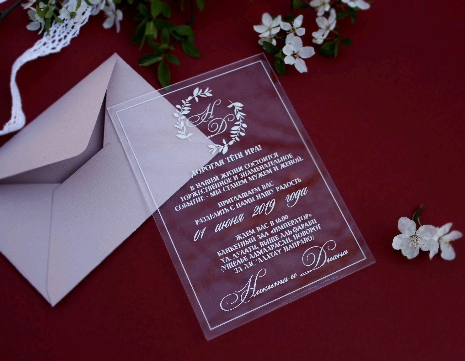 Свадебные приглашения на стекле, меня нету надписями