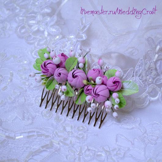 Свадебные украшения ручной работы. Ярмарка Мастеров - ручная работа. Купить Гребень с розовыми бутонами и ягодками. Handmade. Розовый, для невесты