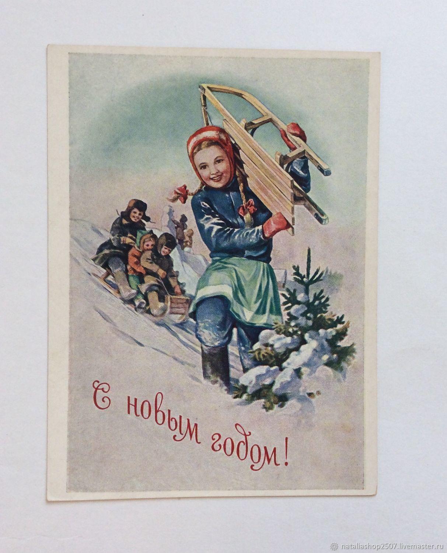 Адрианов открытка