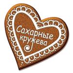 Сахарные кружева - пряники на заказ (sakhar-kruzheva) - Ярмарка Мастеров - ручная работа, handmade