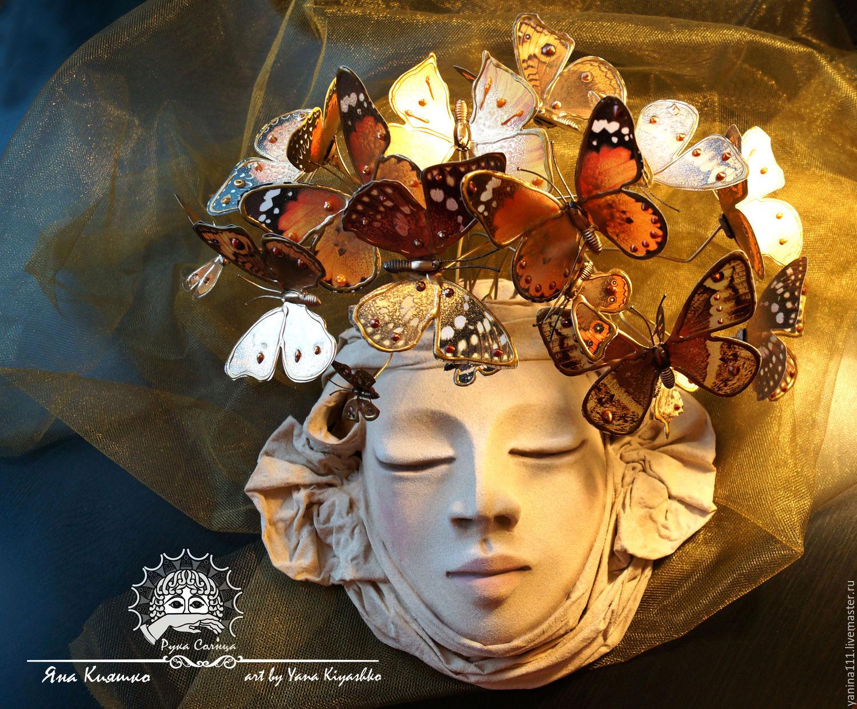 """""""Сны о бабочках"""". Маска фантазийная интерьерная, Интерьерные  маски, Краснодар, Фото №1"""
