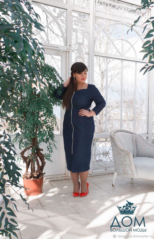 Платья-футляр `Джульетта` платье карандаш большие размеры.  48, 50, 52, 54, 56, 60, 62, 64, 66  ВНИМАНИЕ! Отшиваем заказы с учетом личных мерок, +10% к стоимости изделия!