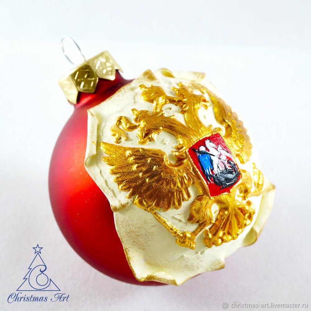 Елочный шар, новогодние игрушки, елочная игрушка, стекло Герб РФ, Елочные игрушки, Москва,  Фото №1