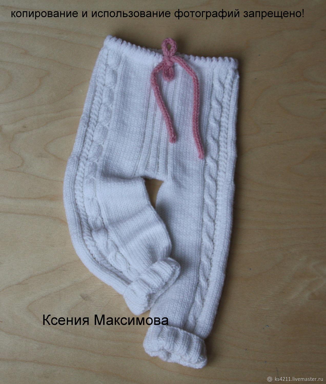 Комплект Я- принцесса размер 92 кофточка штанишки