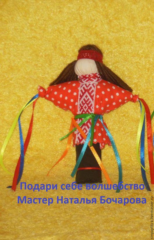 Народные куклы ручной работы.Ярмарка Мастеров- ручная работа. Купить кукла Манилка для парней. Оберег. Подарок для парня. Подарок для мужчины.