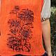Блузки ручной работы. Блузка вышитая рыжая. СЛАВный стиль от Заряны. Интернет-магазин Ярмарка Мастеров. Блузка на лето