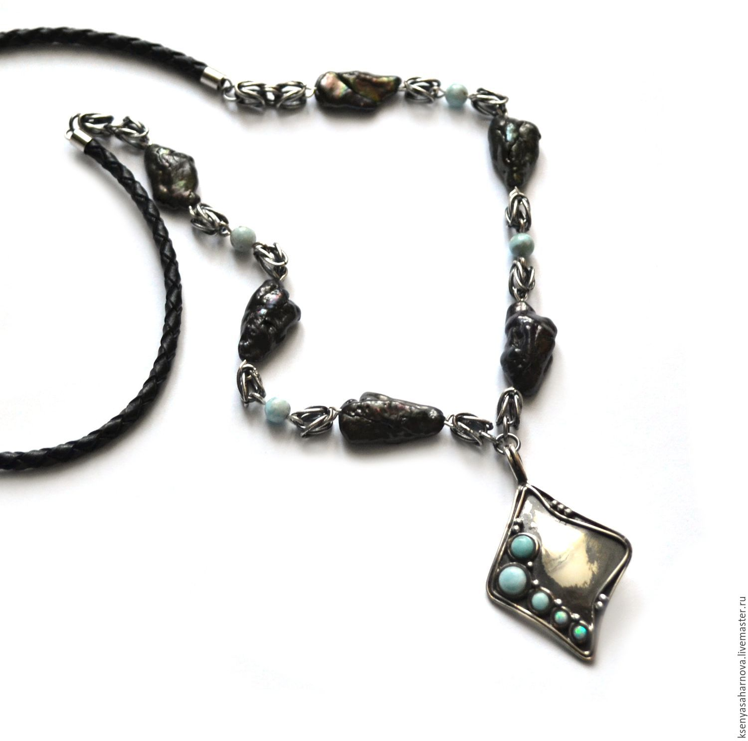 Black Pearls Surrounded By Byzantine Chain 925 Necklace With Black And  Natural Larimar Pendant