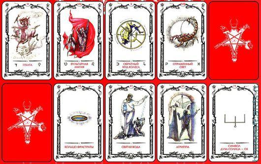 Эзотерические аксессуары ручной работы. Ярмарка Мастеров - ручная работа. Купить Таро Теней / Tarot Of The Shadows. Handmade.