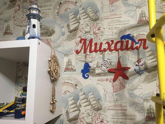 Детская ручной работы. Ярмарка Мастеров - ручная работа. Купить Метрика для малыша с 4 подвесками в морской тематике. Handmade. Метрика
